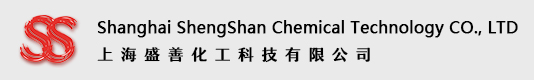 Shanghai ShengShan Chemical Technology CO., LTD